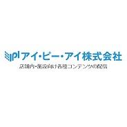 アイ・ピー・アイ、NHN JAPANの動画コンテンツ配信サービスを承継