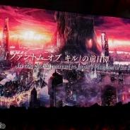 【TGS2015】Fuji&gumi Games、欧米版『ファントム オブ キル』を今冬提供予定 『ブレフロ』に続く世界ヒット目指す