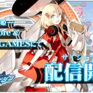 シドニア、戦闘機擬人化ゲーム『エースヴァージン:再出撃』のiOS版とDMM GAMES版の正式サービスを開始!