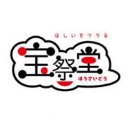 フォーサイドメディア、アニメやゲームなどのオリジナルグッズを受注生産販売する通販サイト「宝祭堂(ほうさいどう)」を3月31日にオープン