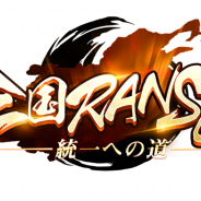 インゲーム、超本格三国志SLG『三国RANSE』のアプリ版の事前登録を開始!