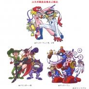 アソビズム『ドラゴンリーグX』と『ドラゴンリーグA』が「タイムボカンシリーズ ヤッターマン」とのコラボイベントを開始