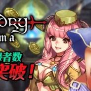 GMOゲームポット、ダンジョン探索ログRPG『Wizardry Schema』の事前登録者数が3万人を突破 4人の冒険者の情報も公開