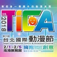 KLab、台湾で最大級のアニメイベント「2018台北国際動漫節」にKLabGamesブースを出展決定