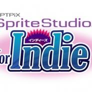 ウェブテクノロジ、2Dスプライトアニメーションデータ作成ツール『OPTPiX SpriteStudio』をアップデート