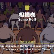 スタジオ・キングモ、新作ゲームアプリ『相撲巻 - SumoRoll 横綱への道』をリリース…序ノ口から横綱を目指していく育成型カジュアル相撲ゲーム
