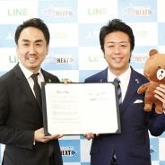 LINEと福岡市、情報発信強化に関する連携協定 市政情報の発信を支援 LINEキャラが福岡の名物や魅力をアピールするスタンプも