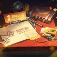 NetEase Games、『荒野行動』が1周年! 記念動画の公開やオフラインイベントなどの「豪華6大プレゼント」を実施!