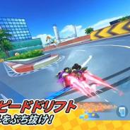 テンセントゲームズ、『爆走ドリフターズ』を11月14日に配信開始!! 手軽に遊べるドリフトレースバトル