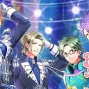 サイバーエージェント、『ボーイフレンド(仮)きらめき☆ノート』のオープニングムービーとゲーム紹介PVを初公開!
