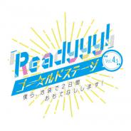 """セガゲームス、『Readyyy!』プロジェクトで21日・22日の公開生放送""""『Readyyy!』ゴー☆ルドチャンネル #4、#5 ~セガ池袋 GiGO に遠足編~""""視聴URLを公開"""