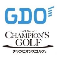 epics、『チャンピオンズゴルフ』でゴルフ情報サイト「ゴルフダイジェスト・オンライン」とのコラボイベント開催…同サイトのクーポンが当たる
