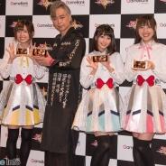 GameBank、本日リリース『BLADE』発表会を開催…声優ユニット「イヤホンズ」と大槻ケンヂさんが登壇、4人の衣装がゲーム内にも!?