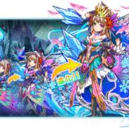 ゲームロフト、『マグナメモリア』レイドイベントをスタート…クリスタル10個プレゼントは6月4日まで!