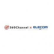360Channel、エレコムのVRグラスの推奨アプリに認定へ