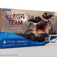 【PSVR】オンラインマルチプレイが熱い!! 『Bravo Team』の国内発売が4月7日に決定…コントローラー付きの同梱パックも販売