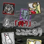ナノコネクト、マタギ達を率いて狩りに挑むハンティングSLG『マタギの鍋』のiOS版をリリース