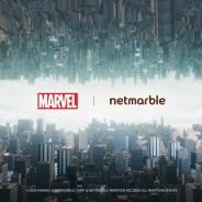 ネットマーブルとMARVEL、新作タイトルをボストンで開催されるゲームイベント「PAX EAST 2020」Marvel Mystery Panelにて発表