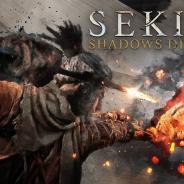 KADOKAWA、9月中間のゲーム事業は営業益48%増の28億円と大幅増益…『SEKIRO』や『DARK SOULS』などリピート販売貢献