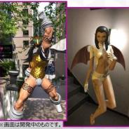 セガ、『D×2 真・女神転生リベレーション』でARビューアー機能を近く実装! 犀川青蘭がD×2として使用可能に ★5悪魔「アリラト」も登場