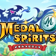 メイクソフトウェア、スロットRPG『メダルスピリッツ』を配信開始! 3月17日よりリリースを記念したキャンペーンも開催
