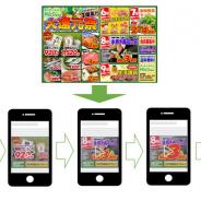 Kaizen Platformとソネット・メディア・ネットワークスで「Logicad Video Ads」で協業…AIによるターゲティングから動画広告の制作までワンストップで提供
