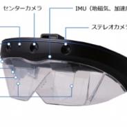 サン電子、「AceReal One」の一般受注を開始 価格は55万5千円(税抜き)