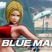 SNK、新作対戦格闘ゲーム『THE KING OF FIGHTERS XV』にて「ブルー・マリー」のキャラトレーラーを公開!