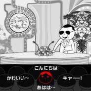 """ジー・モード、PS4版『みんなで空気読み。2~令和~』を配信開始! """"空気読めてる度""""診断ゲームの最新作"""