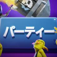 Supercell、『クラッシュ・ロワイヤル』の新要素を公開 協力機能がパーティに変更など