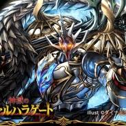 【GREEランキング(4/26)】『神獄のヴァルハラゲート』がiOS版で首位。『モンハン ロア オブ カード』も上昇するなどグラニ作品が好調!