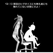 リイカとスクエニ、『Q』×『三国志乱舞』とのスペシャルコラボを開始! 三国志の有名エピソードや登場人物などを題材とした追加問題が登場