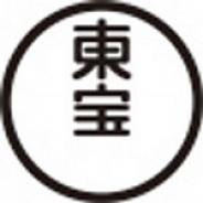 東宝、2Q営業益予想を167億円→244億円に大幅上方修正…「シン・ゴジラ」「君の名は。」がメガヒット