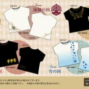 ジークレスト、『夢王国と眠れる100人の王子様』がアニメ化を記念したオリジナルTシャツを「しまむら」で発売