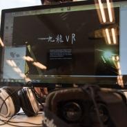 【イベント】新宿から九龍城へ! ジェットマンと宝塚大学の「クーロンズ・ゲートVR」体験会リポート TGS出展の検討や20周年の節目には…今後の展開について