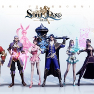 37Games、中国で好評を博した人気小説改編RPG『Soul Land』の事前予約をスタート!