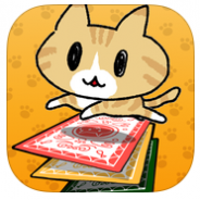 シリアルゲームズ、『ネコパイル!』の新バージョンを配信開始 ステージが追加され5ステージに、出会えるネコも60種に増加