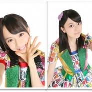 S&P、『AKB48 グループ ついに公式音ゲーでました。』にAKB48 Team 8の楽曲「制服の羽根」が新登場 「第7回握手会イベント」も実施!