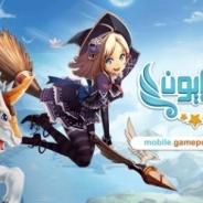 ガーラ、『Flyff Legacy』のアラビア語版『Flyon』のグローバル配信を開始