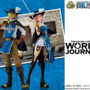 "BANDAI SPIRITS、「ONE PIECEトレクル」コラボとして騎士団衣装""サンジ&レイジュ""がプライズフィギュアで展開! ゲーム内で連動ガシャも!"