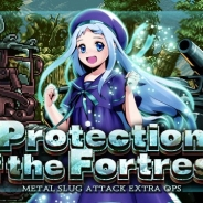 SNK、『メタルスラッグアタック』で期間限定イベント「Protection of the Fortress」を開催中!