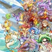 アエリア、音ゲーで闘うリズムRPG『ヴァリアスモンスターズ』Android版の事前登録を開始。「レアをお先にゲット!OPアクト・ガチャ」も開催
