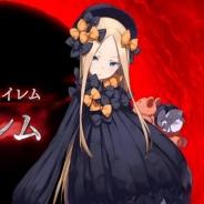 FGO PROJECT、『Fate/Grand Order』の新しいメインクエスト「亜種特異点Ⅳ 異端なるセイレム」の正式名称を初公開、まもなく配信