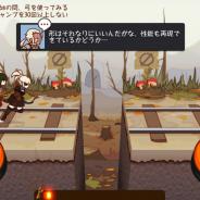 ネクソン、『FantasyxRunners2』でアップデートを実施。メイン依頼5件追加や怒りの戦士ピヨGETキャンペーンなど