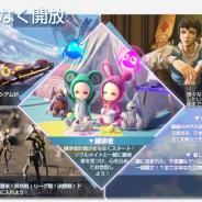 テンセントゲームズ、『コード:ドラゴンブラッド』で新ストーリーエピソード「兄弟対決」の情報公開!  水没した東京が舞台に
