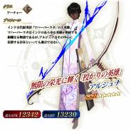 FGO ARCADE PROJECT、『FGO Arcade』で「★5(SSR)アルジュナ」を28日より実装! 「アーチャー強化応援キャンペーン」も同時開催