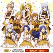 「ココス」×「アイドルマスター ミリオンライブ!」コラボ企画「おいしいSHOW TIMEキャンペーン」が1月23日よりスタート!