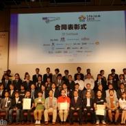 『モバイルプロジェクト・アワード2015』表彰式を開催…コロプラ『白猫プロジェクト』とトランスリミット『Brain Wars』がコンテンツ部門優秀賞