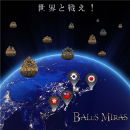 ヴァールコード、『天空のバルスミラス』が韓国、台湾、香港にて配信スタート 「世界と戦え!我が天空の城」キャンペーンを実施