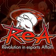 アメージング、プロゲーミングチーム「Revolution in esports Affairs」を設立 5人の美少女キャラクターとともに活動開始